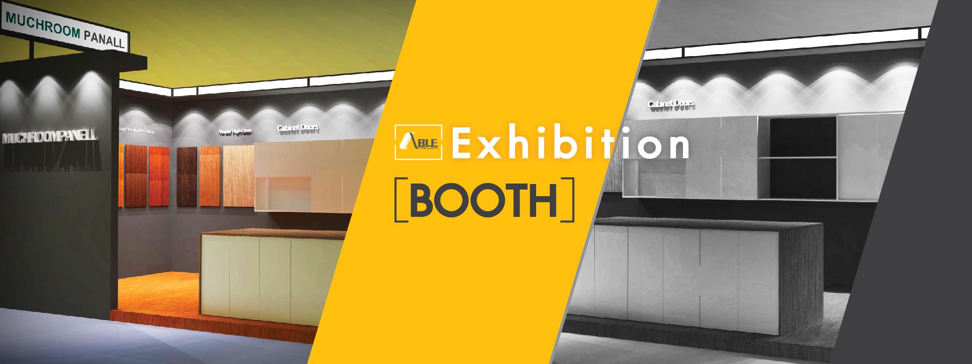 Exhibition Booth - ออกแบบบูธจัดแสดง