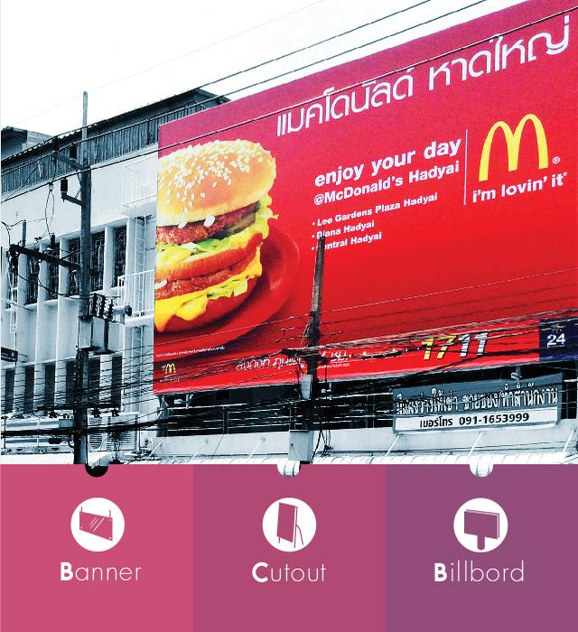 สื่อโฆษณาป้าย, Banner, Cutout, Billboard