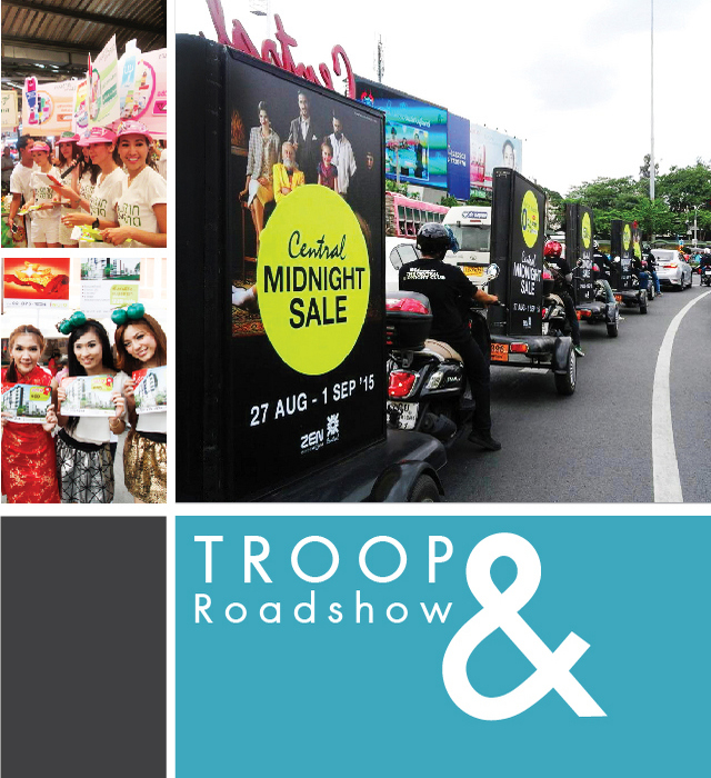 Troop & Roadshow - สื่อโฆษณารถแห่