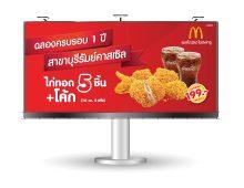 menu; Sign media